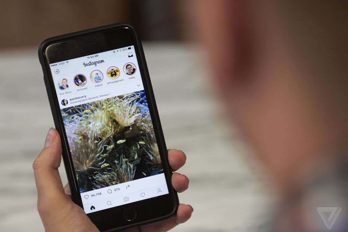 Methods to Be In The Top 10 With Instagram Hack